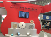 September 26th, Shanghai, Wire and Tube 2016, Booth: W5D01